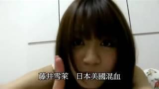 2015 火辣混血AV女神 Top10