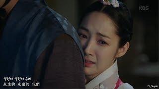 [韓繁中字/FMV] Dear Cloud(디어 클라우드)-又一次愛你(또한번 사랑해)- 七日的王妃 (7일의 왕비) OST Part 3