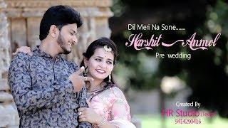 Harshit - Anmol -- Dil Meri na Sune....