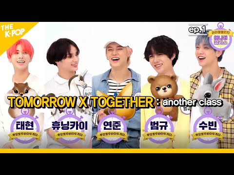 ENG sub  Idol Challenge : another class / TOMORROW X TOGETHER ep.1