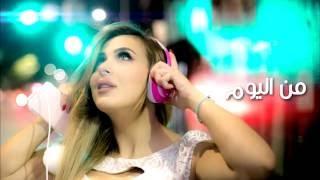 DJ Youcef Ft. Farrah Yousef & Cheb Abbes - Tani Tani (Omri) Lyric Clip | 2016 | تاني تاني (عمري)