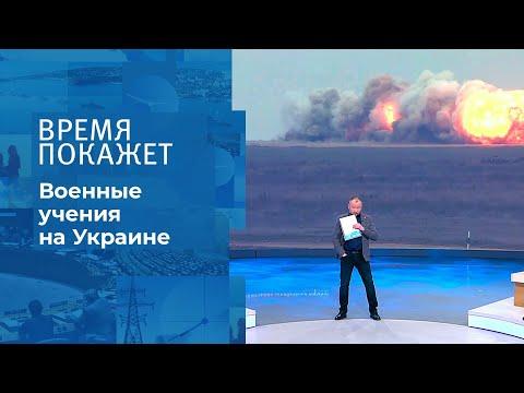 Возвращение Донбасса. Время покажет. Фрагмент выпуска от 02.12.2020
