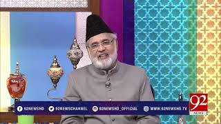 Subh E Noor - 18 December 2017 - 92NewsHDPlus