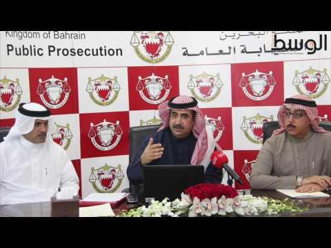 النشرة المسائية لصحيفة الوسط البحرينية ليوم الثلثاء 31 يناير