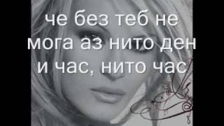 ДЕСИСЛАВА - ЛЮБОВ