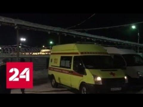 ЧП в Соликамске: спасатели добрались до места возгорания - Россия 24 photo