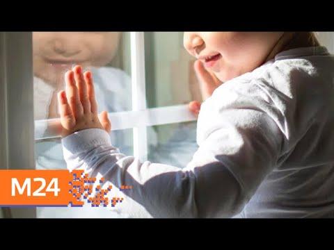 Выпавший из окна 11 этажа жилого дома в Марьине ребенок госпитализирован вертолетом - Москва 24