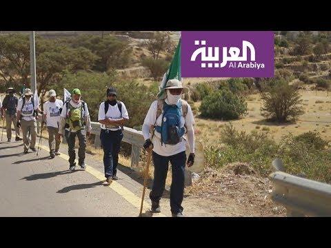 رحالة سعوديون يقطعون مسافة 350 كلم  مشيا على الآقدام
