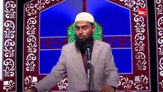 Dulhan Ko Quran Ke Saye Mein Ghar Mein Lana Kaisa Hai By Adv. Faiz Syed