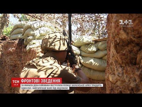 Бойовики не припиняють обстріли українських позицій у зоні АТО