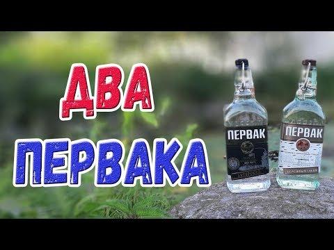 """""""Первак Авторский"""" и """"Первак с берёзовым соком"""" photo"""