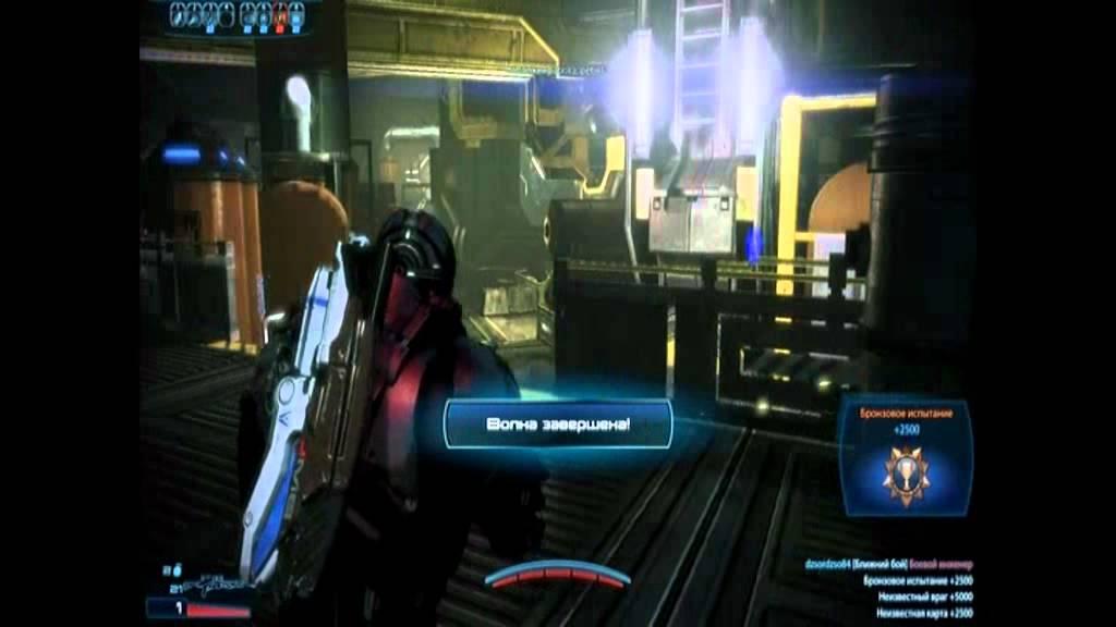 Mass Effect 3 Multiplayer Gameplay Part 2(By dima0301 and dzsordzso84)