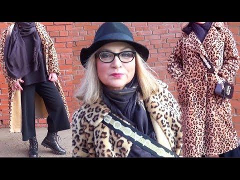Стиль для тех, кому за 50 — уличный атаутфит) Леопардовая шуба — пальто! Звезда района! Примерка