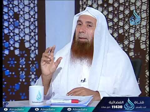 اسم الله الوكيل | مجلس العقيدة | ح33 | الشيخ الدكتور جمال عبد الرحمن