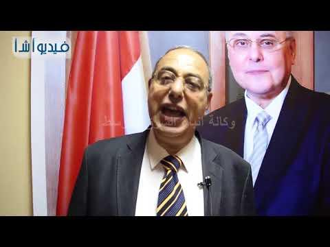 بالفيديو: نائب رئيس حزب الغد نتمنى مشاركة كبيرة للشعب المصرى في الانتخابات الرئاسية