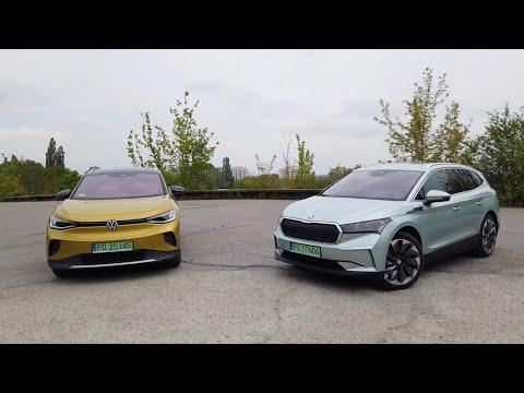 Auta bez ściemy - Volkswagen ID.4 kontra Skoda Enyaq iV