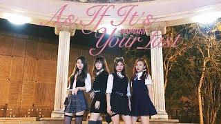 BLACKPINK(블랙핑크) - 마지막처럼(AS IF IT'S YOUR LAST) dance cover by SNDHK