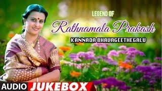 Legend Of Ratnamala Prakash Jukebox | Kannada Bhavageethegalu | Ratnamala Prakash Bhavageethe Songs width=