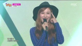 SunnyHill - Child in Time, 써니힐 - 교복을 벗고, Show Music core 20150207