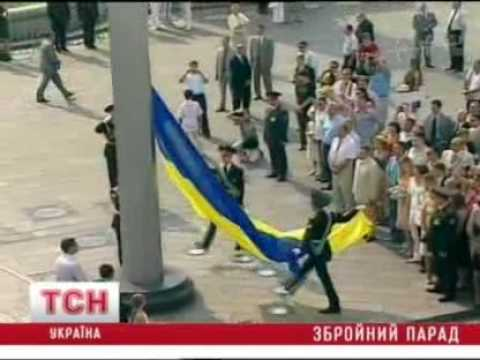 Kiev National Day O8