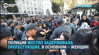 Полиция Баку жестко