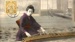 Odetta - Sakura - Koto jazz samples - Victor Kiswell Archives