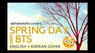 BTS (방탄소년단) - 봄날 (Spring Day) ENGLISH + KOREAN Cover
