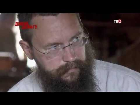 Герман Стерлигов. Самый эпатажный крестьянин