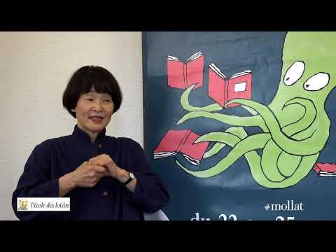 Vidéo de Satomi Ichikawa