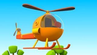 Leo der neugierige Lastwagen - WOW ein Hubschrauber! Animation für Kinder