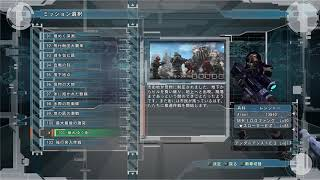 EDF 5 - BEST WEAPON FARM All Difficulties w/commentary (non dlc) - Earth Defense Force 5