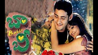 Bharat Ane Nenu Hero Mahesh Babu Latest Telugu Movie 2018   Mahesh Movie   TVNXT width=