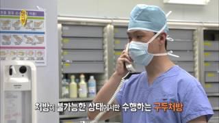 [의료기관인증] 의료진간 정확한 의사소통/TBC