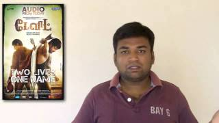 Watch David Movie Online – Review By Prasanth