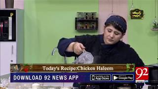 Pakistan Kay Pakwan - 21 Sep 2018 - 92NewsHDUK