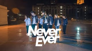 [miXx] GOT7 - Never Ever Dance Cover