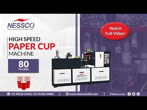 High Speed Paper Cup Machine (Popular India Market)