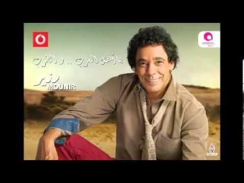 mohamed-mounir-ya-layaly-arabicmusic2000