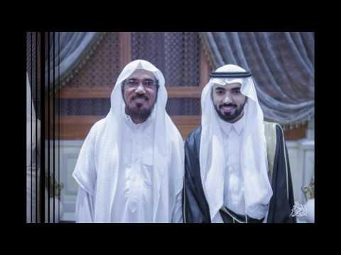 حفل زواج محمد بن سلمان العودة