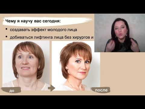 Практика макияжа Жанна Сан-Жак photo