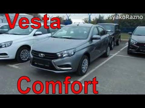 Lada Vesta GFL11 Classic Start BC9/T02/T70/T04