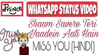 WhatsApp Status Video - Shaam Savere Teri Yaadein Aati Hain | Hindi Miss You | O Sanam