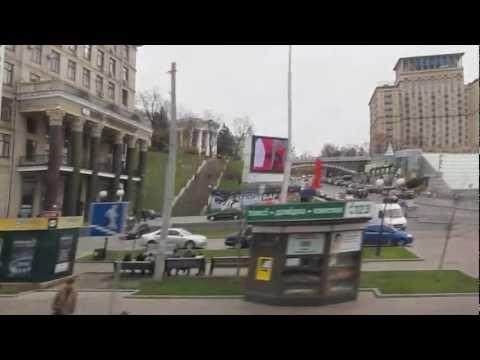 Kiev One Minute guide