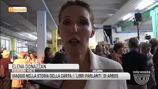 """TG BASSANO (08/05/2018) - VIAGGIO NELLA STORIA DELLA CARTA: I """" LIBRI PARLANTI"""" DI ARBOS"""