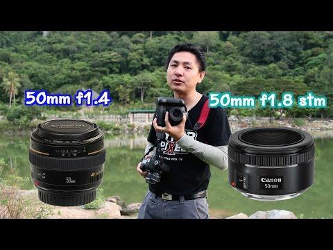 ทดสอบเลนส์ Canon EF 50 mm f/1.8 STM VS EF 50 mm f/1.4 แบบจะจะ - HYPER Review EP.13