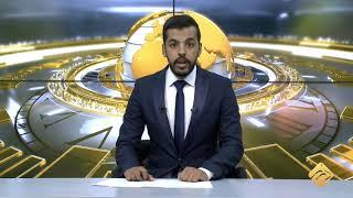 حصاد العالم الإسلامي 28 أغسطس 2020