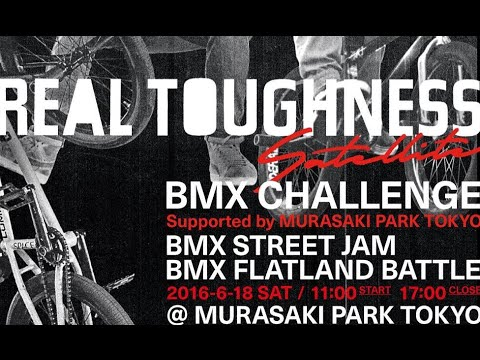 G-SHOCK presents REAL TOUGHNESS 2016 BMX CHALLENGE -edited by yukipkoproject