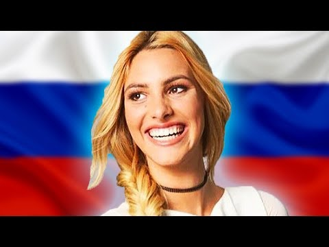 THE RUSSIAN LELE PONS