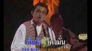 Classic Thai Song #4