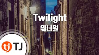[TJ노래방] Twilight - 워너원(Wanna One) / TJ Karaoke